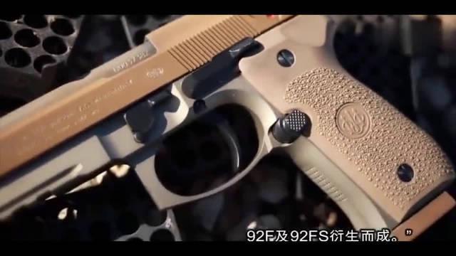 伯莱塔M9手枪户外射击展示,这么好看的手枪让我心动了