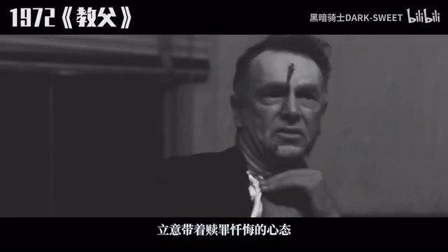 周杰伦成长纪录片 第六集:华丽乐章 感谢 B站 黑暗骑士DARK-SWEE