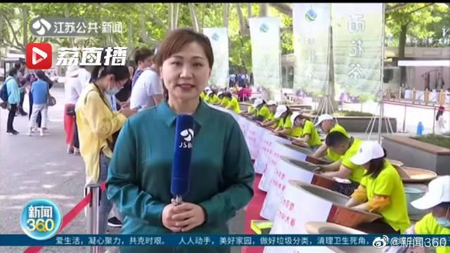 """南京高手对决!炒茶大师""""决战""""钟山脚下"""