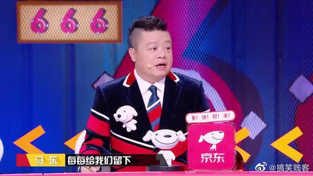 《奇葩说》李思恒:拒绝喝深夜鸡汤……