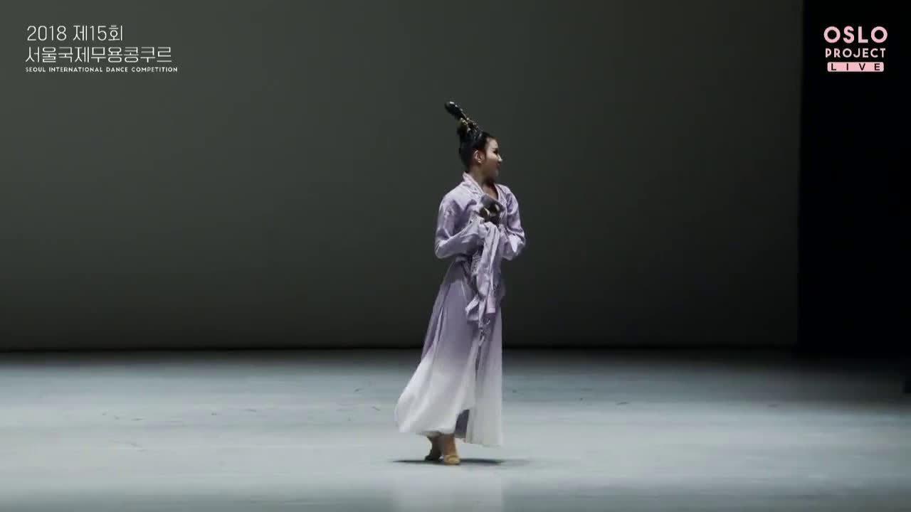 제 15회 서울국제무용콩쿠르 第十五届首尔国际舞蹈大赛(2018)
