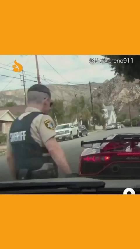 你好你被逮捕了
