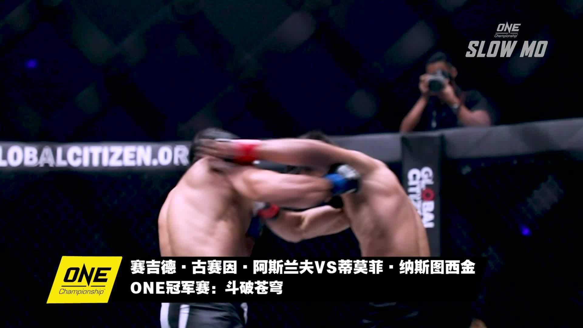 """慢动作回放:看""""达吉""""阿斯兰夫首回合连续砸拳TKO俄罗斯老将纳斯图西金!"""
