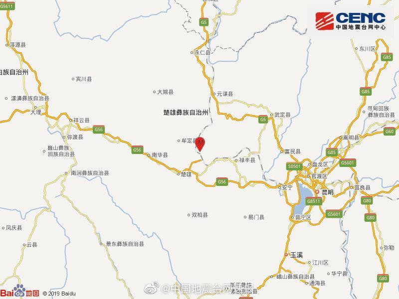 合乐官网:南楚雄州禄丰县合乐官网发生28级