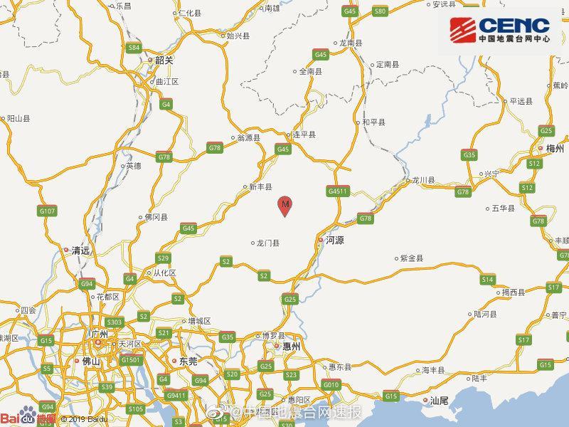 「赢咖3官网」市东源赢咖3官网县发生28级地震震图片