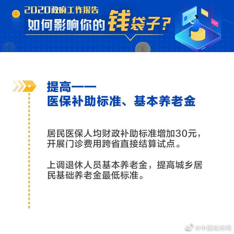 【天富代理】020总理天富代理报告如何图片
