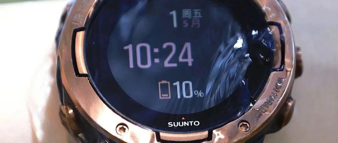 【团购】全网最低价!SUUNTO 5 无锡马拉松限定款