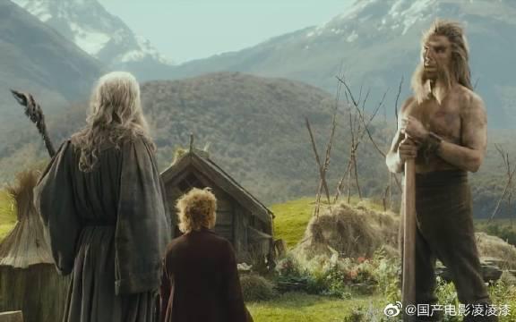 《霍比特人》 有一种电影,传递出超越普适的价值观