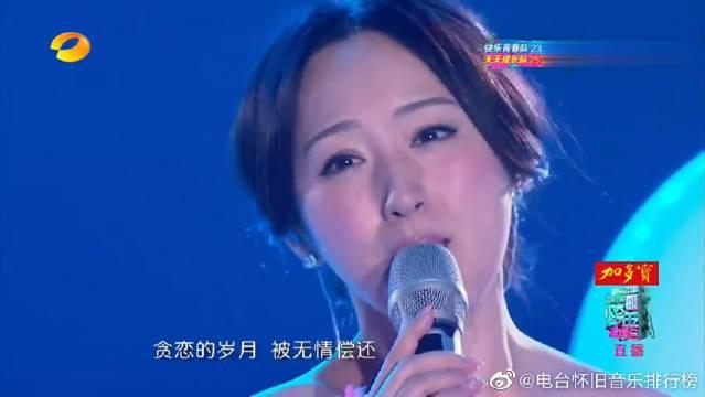 杨钰莹深情演绎《致青春》,一首悲伤的歌,唱出回忆杀