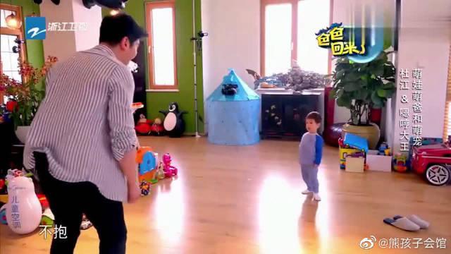 霍思燕不在家,杜江竟带嗯哼跳山羊,杜江爸爸果然是亲爹!
