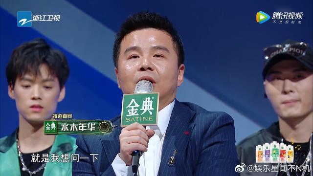 水木年华大赞苏诗丁丁当舞台:来晚了损失一个亿
