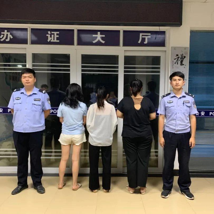 赣州3个女采花贼落网了