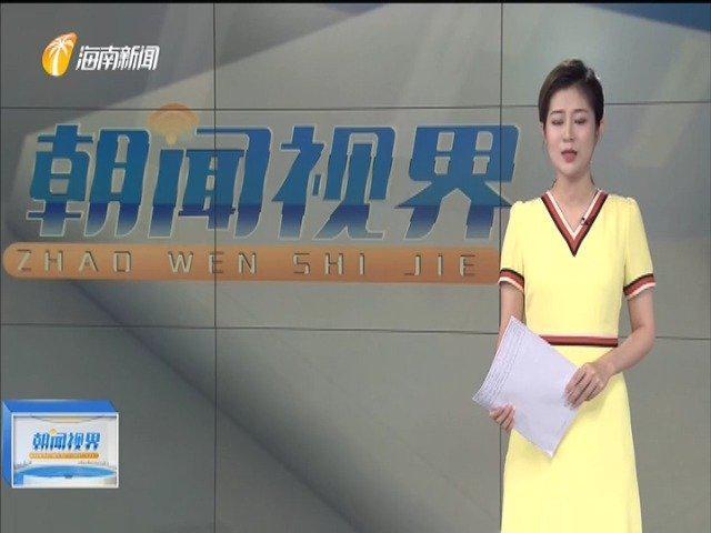 海南首批农村土地经营权流转登记证在三亚发出