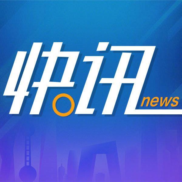 张伯礼建议取缔野生动物集贸市场