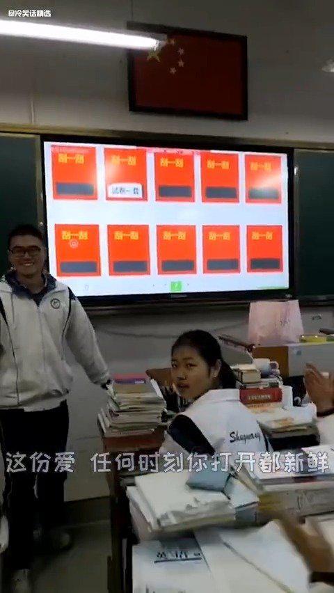 这个视频看了不下五遍,最快乐的莫过于学生时代经历的那些青春了
