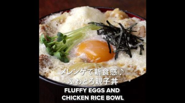 全部都想吃!教你做四种日式鸡蛋料理,健康又美味!赶快收藏啦~