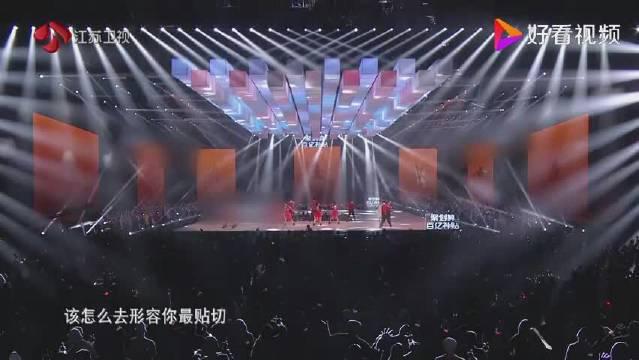 韩雪 万茜 刘敏涛《红色高跟鞋》,涛哥是不是斗鸡眼?