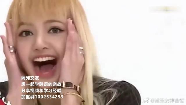 Lisa看BIGBANG跳自己舞蹈的反应