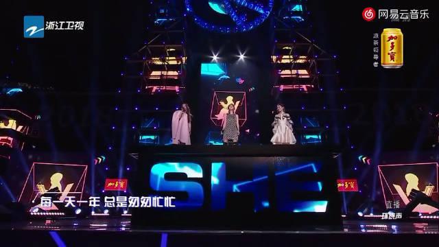 S.H.E浙江卫视跨年演唱《你曾是少年》……