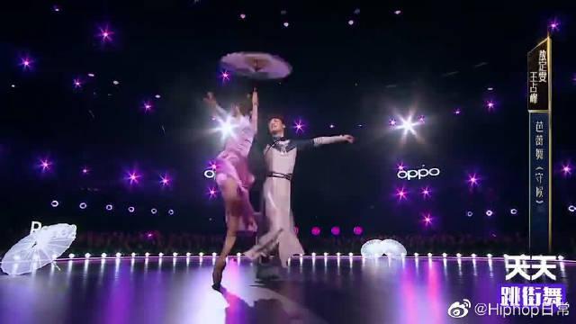 敖定雯王占峰芭蕾演绎延禧攻略,璎珞傅恒雪中起舞,还原绝美爱情