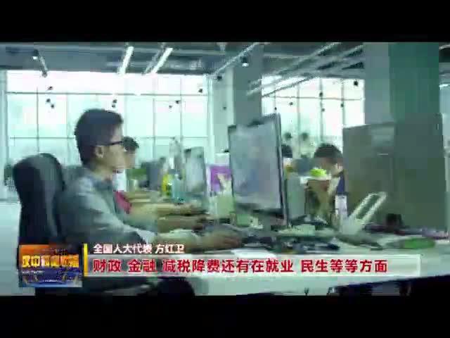 视频|《汉中新闻联播》2020年5月23日