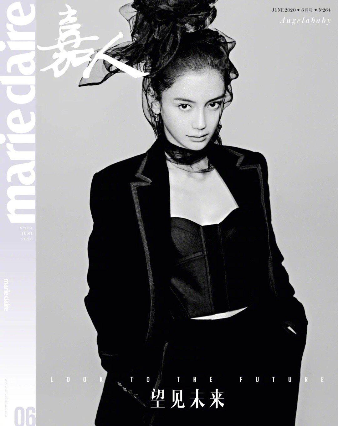 angelababy《嘉人Marie Claire》六月刊双封面.