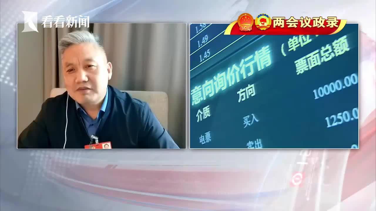 杨成长:推动资本市场服务下沉 加大对中小微企业融资支持