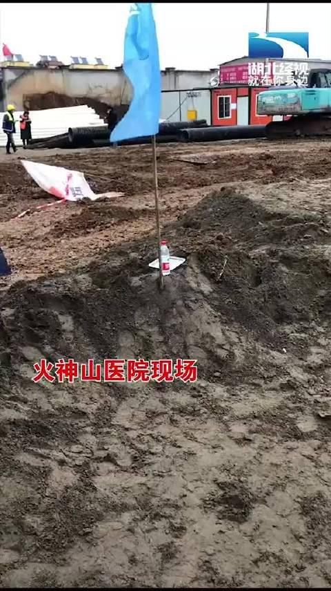 """武汉火神山医院第一间病房建成一句 """"应该的"""",让人泪目!"""