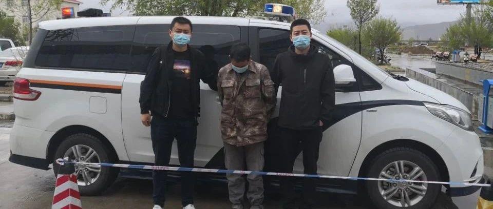 庐山警方奔赴西藏千里追凶 17年命案逃犯终落网
