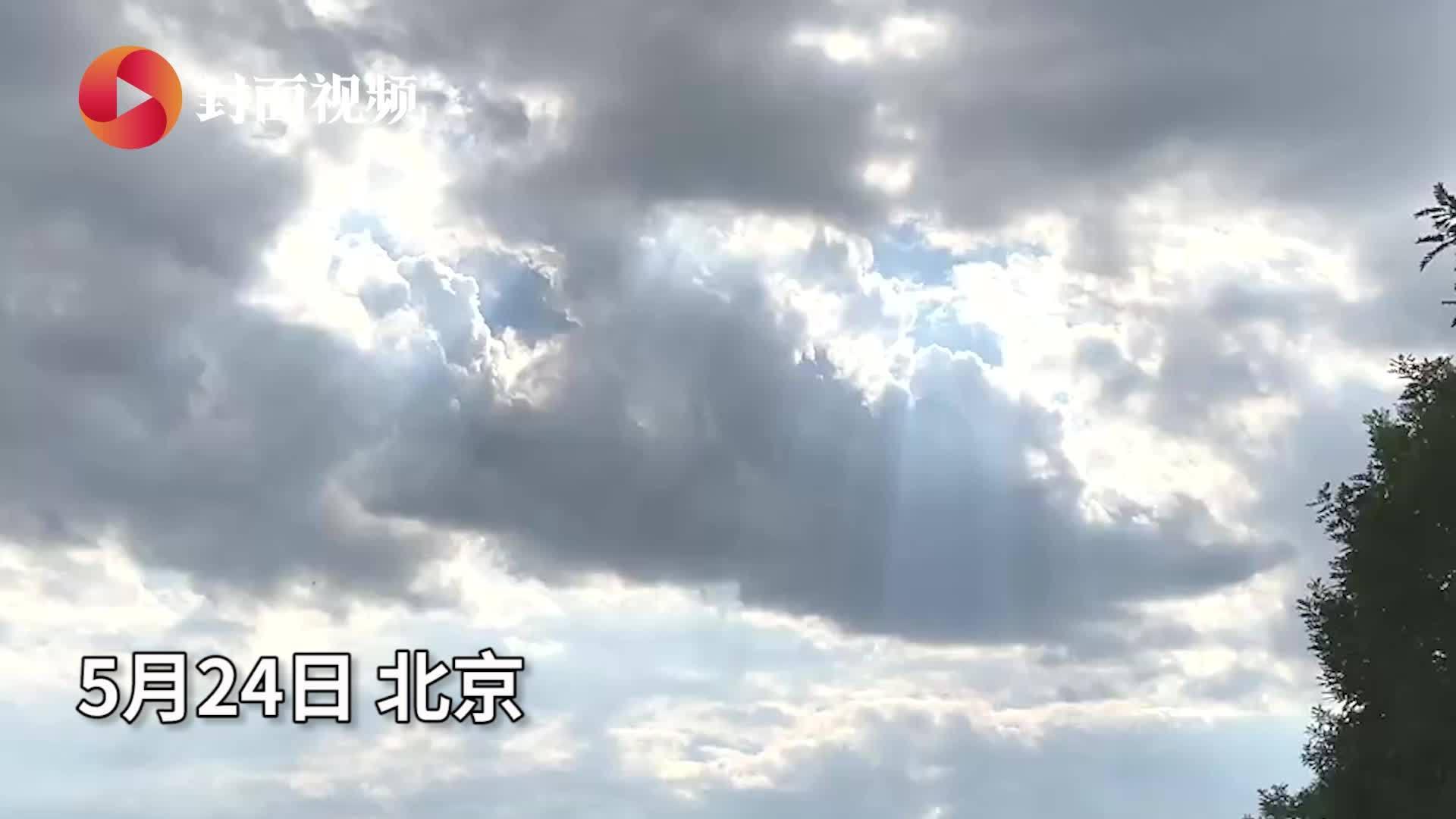 故宫角楼上空现云隙光 万道光芒照耀地面 系丁达尔效应