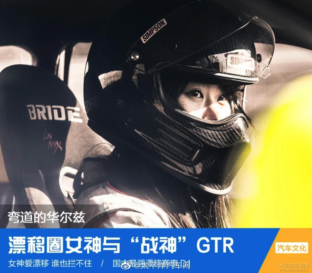 随着赛车运动在国内的兴起,也有一些女性车手在参与其中……