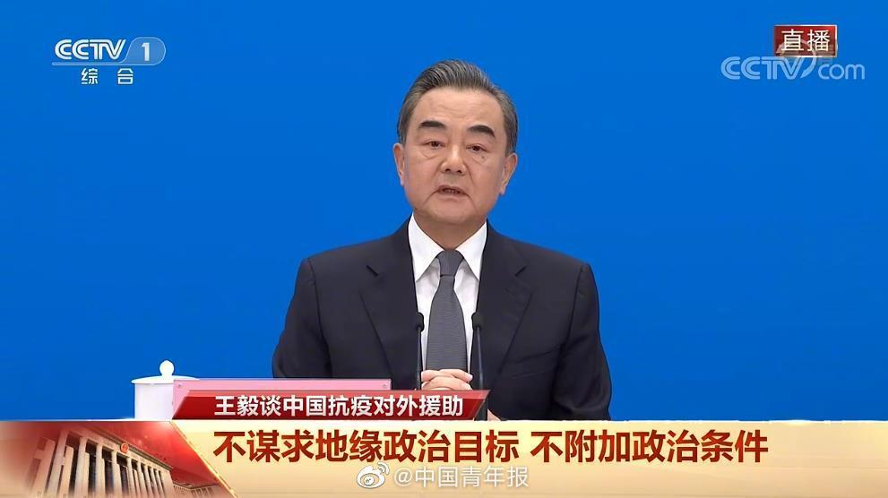 [百事2平台]中国已对外出百事2平台口5图片