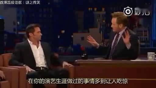 金刚狼休·杰克曼展歌喉唱中文歌《给我一个吻》……
