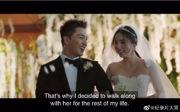 继权志龙后,Bigbang成员太阳也推出了个人纪录片《白夜》……