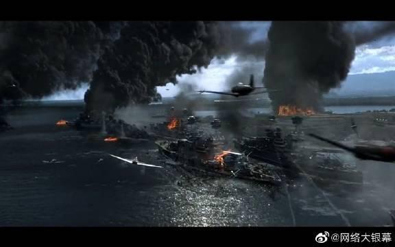《珍珠港》一部波澜壮阔的历史战争巨片!