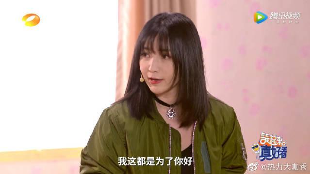 """柳岩cos《这个杀手不太冷》,黄澄澄版莱昂""""最豪横""""!"""