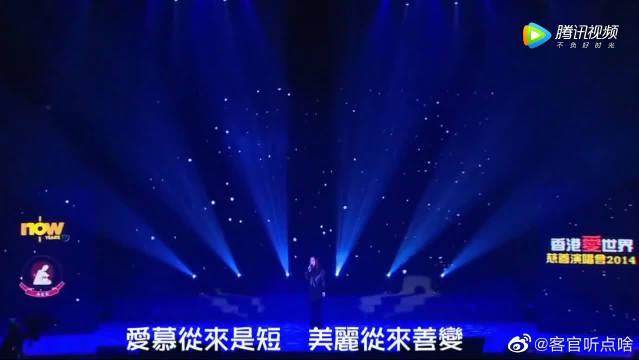 香港艺人关淑怡,再唱老歌《缱绻星光下》经典老歌,值得回味