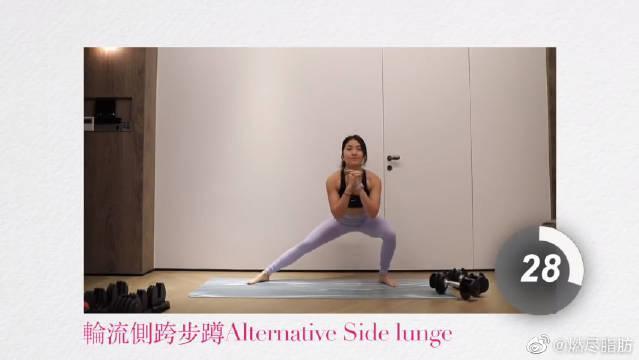 进阶居家训练组合,哑铃30分钟全身练,瘦臀腿、手臂和腰腹