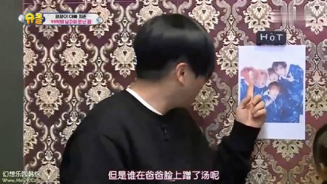 文熙俊带女儿吃烤肉 墙上还挂着HOT的照片 jamjam一秒钟就找出爸