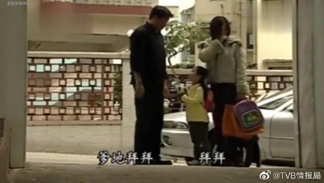 虽然离婚了,但程峰对三元还是很悉心照顾的!