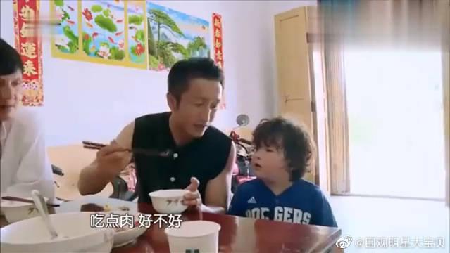 轩轩不想吃肉的原因竟是害怕长胖?邹市明吐槽:你不够胖吗?