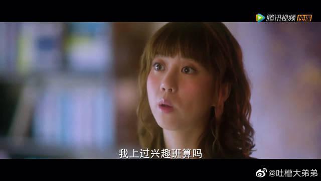 梁靖康 李凯馨