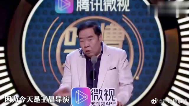 香港演员郑则仕,肥猫称号,说起脱口秀,全程笑点!