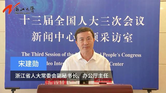 今天(5.25)下午,浙江代表团在驻地举行第一次新闻发布会……