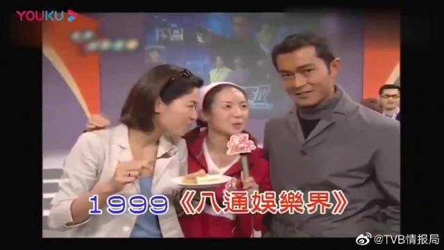 古天乐的神级普通话,弹出的粤语笑倒了宣萱!这个字幕太有梗了!