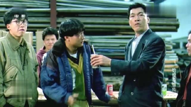 香港黑帮电影:黑帮老大太坑人,结果被两个古惑仔揍了!