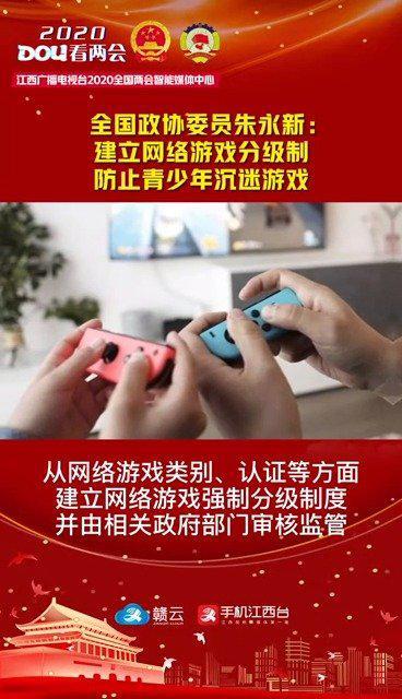 全国政协委员朱永新:,。(全国区块链新闻编辑部特别策划)
