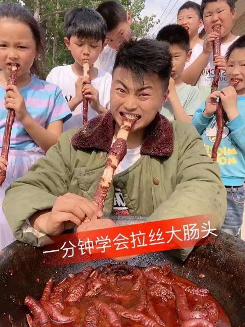 吃货冰哥教做菜吃播:一分钟学会拉丝大肠头