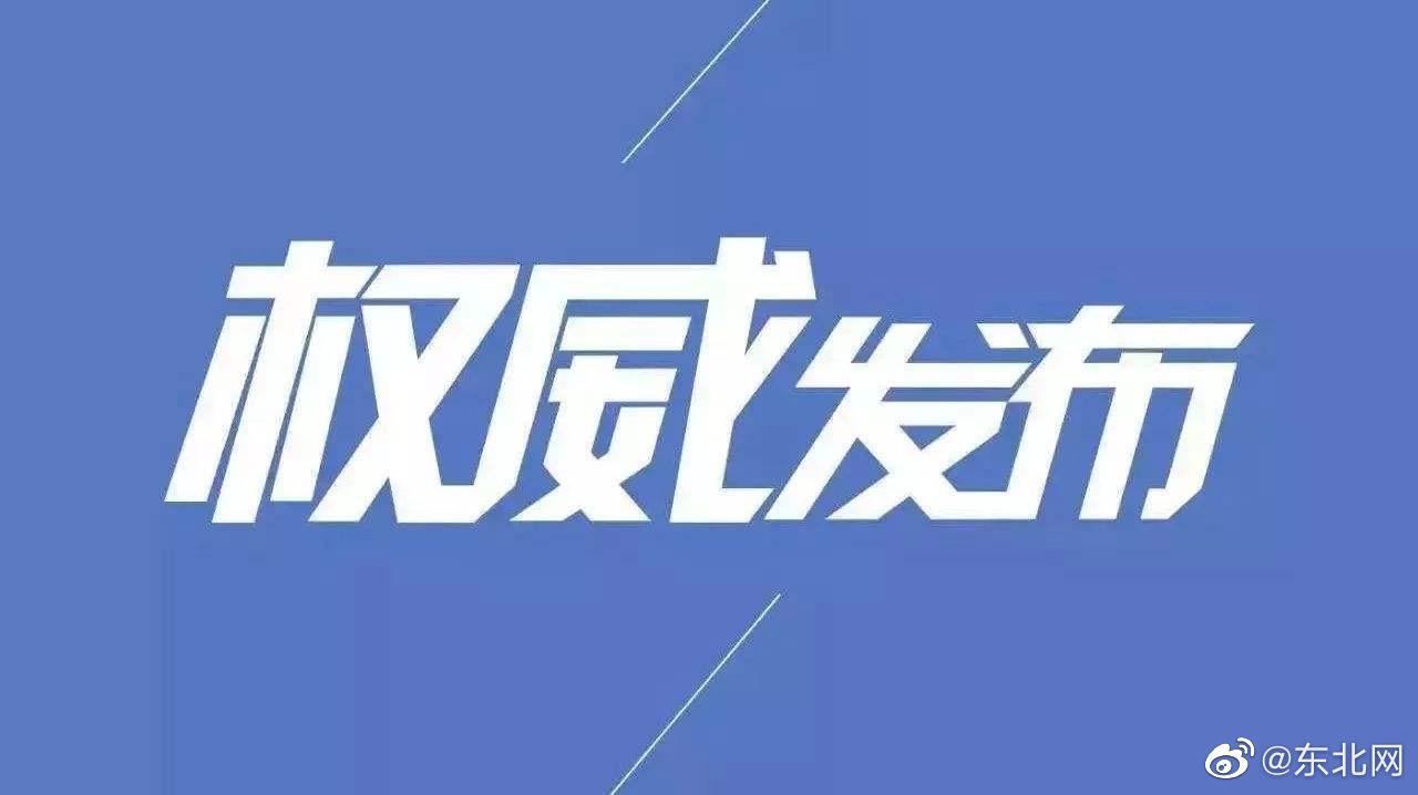 6月2日起,哈市不动产登记交易事务中心开放新程序预约!