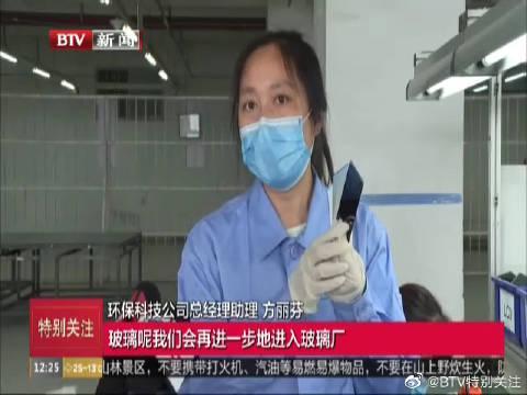 北京废弃电子产品回收深加工 助力垃圾分类终端处理